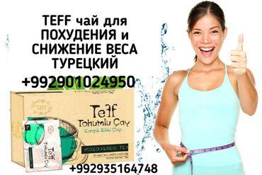 Красота и здоровье - Душанбе: Смешанный травяной чай с семенами тефа tohumlu çay TEFFЧай Teff