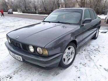 sd диск в Кыргызстан: BMW 5 series 2.5 л. 1990 | 111111 км
