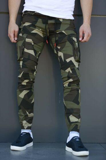 Maskirne pantalone muske - Srbija: Muske pantalone