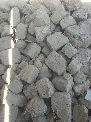 Кирпич саманный половинки 15*10*17 размер 4000 тысяч штук в Бишкек