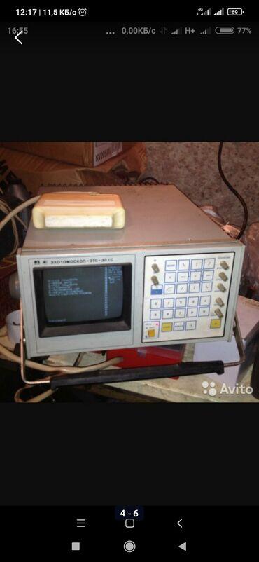 Медтовары - Пригородное: Куплю медицинские приборы аппараты дорого