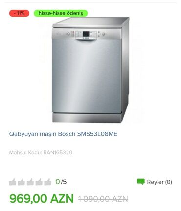 вытяжка проточная встраиваемая в Азербайджан: Zaminsiz ve Arayishsiz Kredite Qabyuyanlar!!!