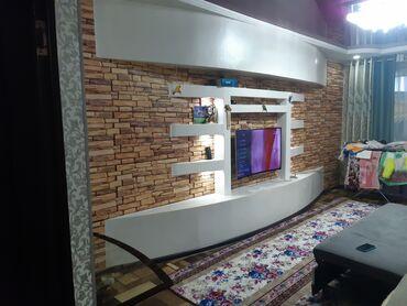Недвижимость - Каинды: 105 серия, 3 комнаты, 70 кв. м Бронированные двери, С мебелью, Евроремонт