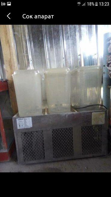 Оборудование для бизнеса в Кара-Суу: Оборудование для бизнеса