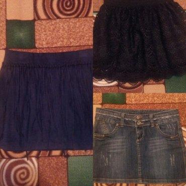 Классные модные юбочки, состояние в Бишкек