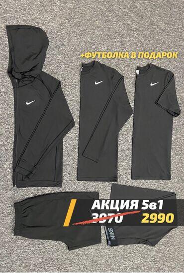 стяжка пола бишкек цена в Кыргызстан: Мега-акция! приобpетай тренировочные костюмы 5 в 1 по самой лучшей