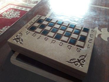Срочно продам шахмат ! в Бишкек