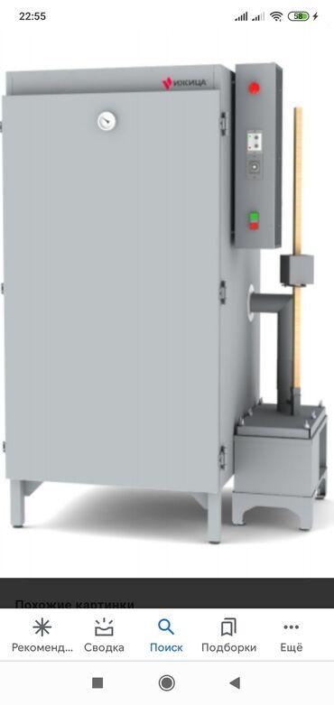 продам опилки в Кыргызстан: Продаю электростатическую коптилу с фрикционным дымогенератором.Время