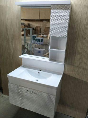 Bakı şəhərində Moydadir sifarişi qebul olunur plastik matreal suya 100% davamli