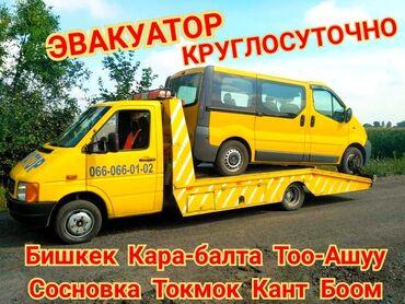 спортивное платье с фатином in Кыргызстан | ПЛАТЬЯ: Эвакуатор | С лебедкой, С гидроманипулятором, Со сдвижной платформой Бишкек