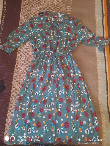 Женская одежда в Кочкор: Продаю летнее платье разм.46