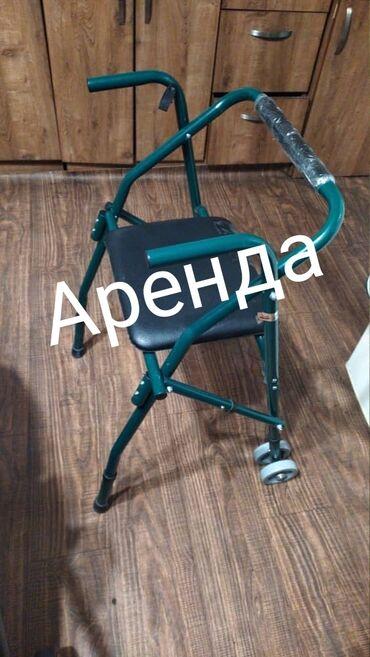 ходунки рыбки в Кыргызстан: Сдаю в аренду ходунки-опору Очень удобные,складныеРегулируются в