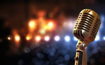 Организация мероприятий | Аниматоры, Музыканты, Певцы