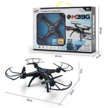 Dron-Quatrocopter M39G Wi-Fi HD 720P - Belgrade