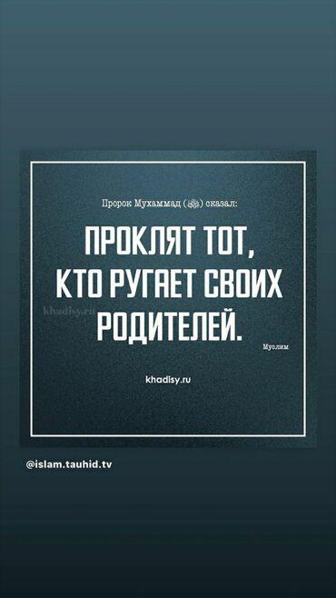 Заводы и фабрики - Кыргызстан: ПРОДАЮ контейнер на Аламединском рынке. Или меняю на не дорогое авто в