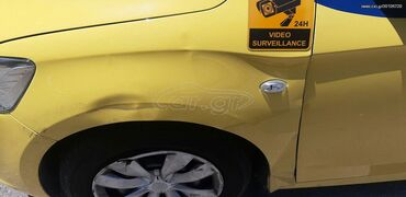 Used Cars - Greece: Citroen C-Elysee 1.6 l. 2014 | 360000 km