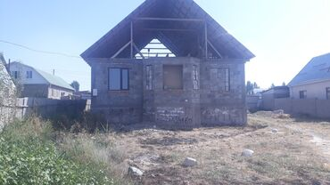 vindous 7 в Кыргызстан: Продам Дом 1 кв. м, 7 комнат