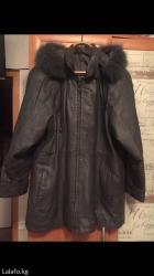 Кожанная длинная куртка, размер с натуральным мехом, серая, из