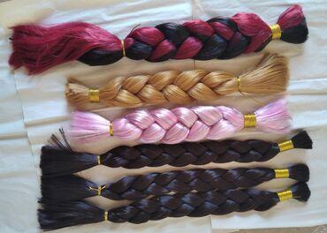 Продаю искусственные волосы