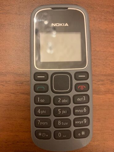 Nokia - Azərbaycan: Nokia 1280 ela veziyyetdedir Hecbir problemi yoxdurAdaptoru ustundedi