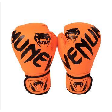 Sport i hobi | Srbija: Venum bokserske rukavice NaradzasteVenum Elite bokserske rukavice
