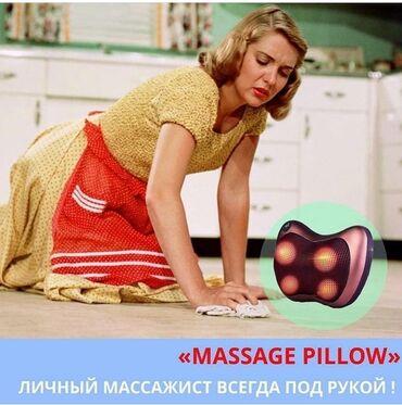 Массажная подушка 8028 разработана специально для людей, ведущих
