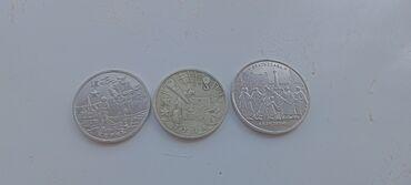 Спорт и хобби - Ноокат: Юбилейные монеты каждая по 100сом
