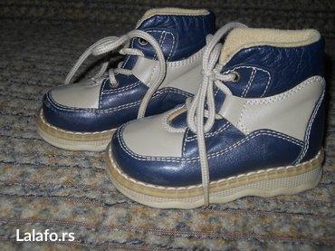 Cipelice za hodanje sa uloškom broj 20 - Paracin