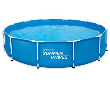 Pumpa za vodu - Srbija: Summer Waves 366X76 Karakteristike proizvoda: Okrugli bazen sa