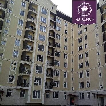 элит хаус бишкек в Кыргызстан: Продается квартира: 3 комнаты, 100 кв. м