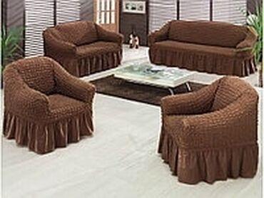 Чехлы на диваны, кресла, стулья, угловые диваны наборы тройки и