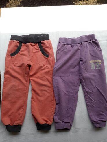 Dečije Farmerke i Pantalone | Pozarevac: Trenerke za devojcice,velicina je od 1-4,jako dobro ocuvane,cena je po