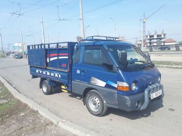 Транспортные услуги в Кыргызстан: Портер такси, Портер на заказ, Портер такси, Портер такси, Портер т