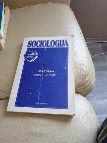 Knjige, časopisi, CD i DVD   Arandjelovac: Drugo izdanje