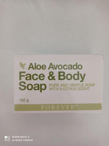 Мыло для лица и тела Алоэ Вера Форевер ливинг продактс