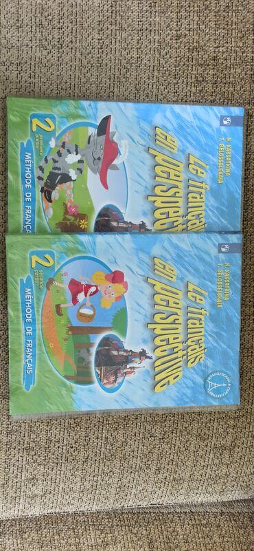 французский язык бишкек in Кыргызстан | КНИГИ, ЖУРНАЛЫ, CD, DVD: Учебник французский язык 3-4 класс