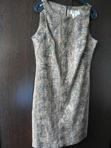 Продаётся платье б.у,состояние нормальное  в Бишкек