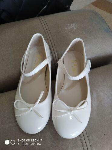 Туфельки для девочкиновые Корея на 6-7 лет
