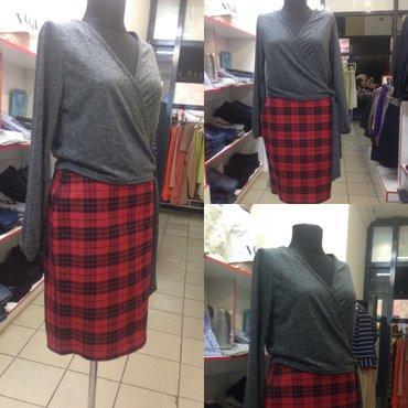 Шотландка юбка, Турция 1