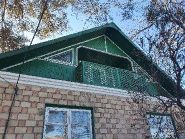 chekhly na aifon 6 в Кыргызстан: Продам Дом 90 кв. м, 6 комнат