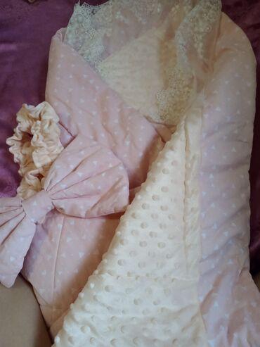 Конверт одеяло теплый