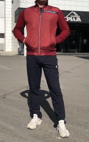 туры в турцию из бишкека 2021 в Кыргызстан: Шикарные спортивные костюмы MONCLER Весна-лето 2021.Производство