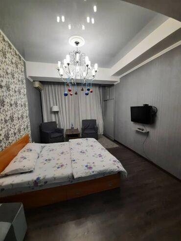 шкуры животных в Кыргызстан: Квартира посуточно гостиница день ночь.Апартаменты боконбаева