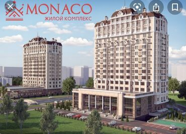 авангард стиль цены на квартиры in Кыргызстан | ПРОДАЖА КВАРТИР: 4 комнаты, 144 кв. м