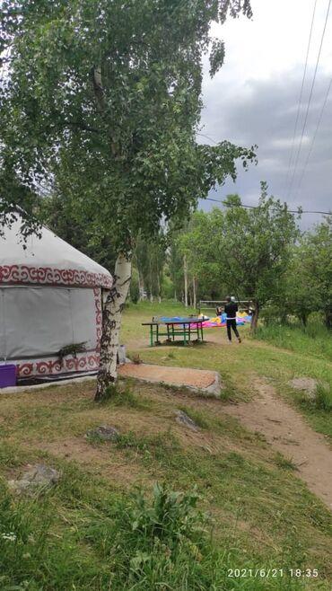 Услуги - Байтик: Сдаю юрту для отдыха в ала-арчинском ущелье (дни рождения