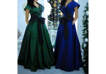 прокат и продажа вечерних платьев в Кыргызстан: Как вам ? Прокат И Продажа вечерних платьев класса Люкс  Код JD45 Разм