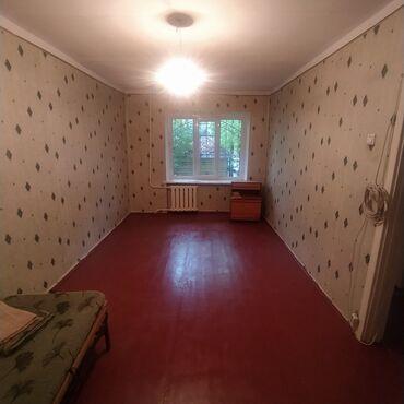 ипотека в бишкеке без первоначального взноса in Кыргызстан   XIAOMI: Индивидуалка, 1 комната, 30 кв. м Бронированные двери, Без мебели, Не затапливалась