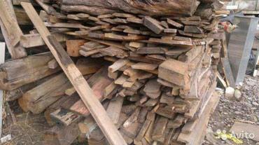 Куплю строительные дрова  в Бишкек