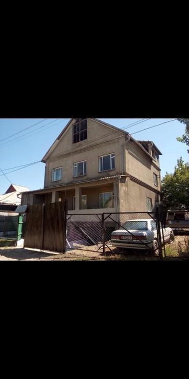 spisat ofisnuju mebel в Кыргызстан: Продам Дом 270 кв. м, 5 комнат