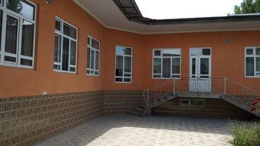 cisternu 5 kub в Кыргызстан: Продам Дом 380 кв. м, 5 комнат